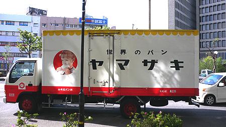 10yamazaki.jpg