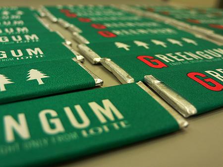 green-gum_50.jpg